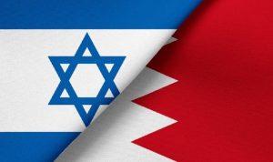 وفد إسرائيلي إلى البحرين لتأسيس العلاقات رسميا بين البلدين