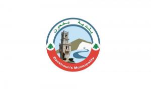 بلدية بخعون: 6 إصابات جديدة بكورونا