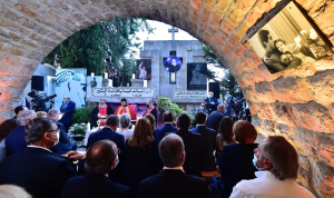 قداس في الذكرى الـ38 لاستشهاد الرئيس بشير الجميل ورفاقه في بكفيا