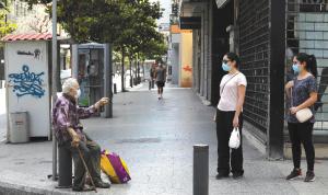 """السلالة البرازيلية تنتشر… و""""الصحة"""" بالمرصاد"""