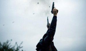 مسلسل إطلاق النار بأميركا مستمر… قتيل وجريح في بنسلفانيا