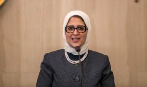 وزيرة الصحة المصرية: الشعب اللبناني قويّ وصامد