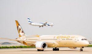 التطبيع بين إسرائيل والإمارات: السعودية تسمح بمرور الطيران بين البلدين عبر أجوائها