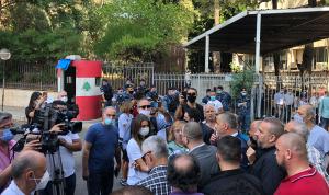 اعتصام تضامني مع ديما صادق ورياض طوق وفاروق يعقوب