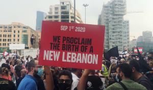 """بالصور والفيديو: """"غضب لبنان الكبير"""" في ساحة الشهداء"""