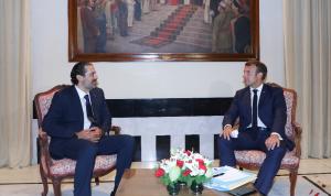 الحريري إلى باريس قريبًا… دعم دولي ردًا على التعطيل المحلي