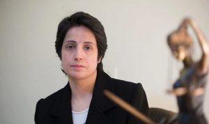 قلق حول معتقلة.. استخدام همجي للسجن من قبل النظام الإيراني