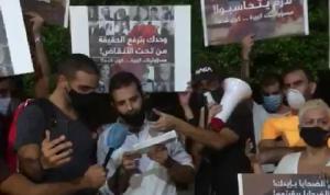 وقفة احتجاجية أمام منزل صوان رفضًا للتأخير في تحقيقات الانفجار