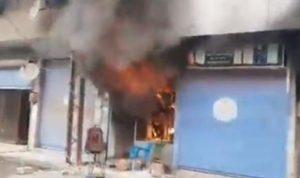قتلى وجرحى بانفجار في سوريا (فيديو)
