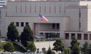 بالفيديو: قصف جديد للسفارة الأميركية في بغداد