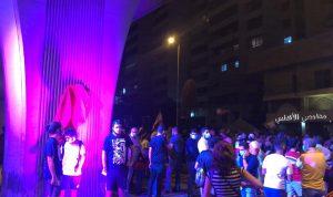 في جل الديب.. تجمع للثوار في ذكرى 17 تشرين