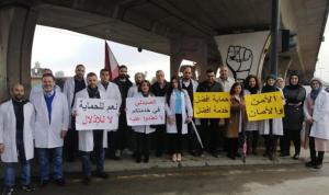 اعتصام تحذيري لأصحاب الصيدليات:  نتعرّض لاستهداف مُنظم!