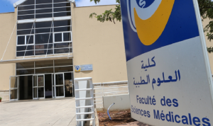 """خطأ في نتائج مباراة الطب في """"اللبنانية"""""""