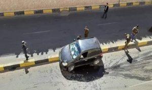 اغتيال وزير حوثي بجنوب صنعاء