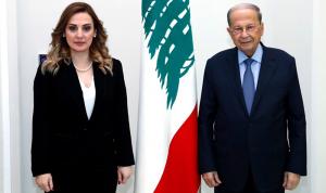 عون: نأمل أن يخرج لبنان من الظروف الصعبة التي يمر فيها