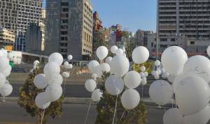 أسماء شهداء المرفأ حلّقت في سماء بيروت (فيديو)