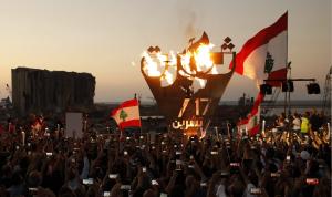 """""""عامية 17 تشرين"""": بيان بعبدا يُعد انقلابًا على مطالب الناس"""