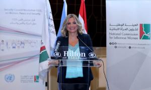 كلودين عون سلمت عدوان النص التعديلي لقانون الانتخابات
