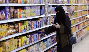 """السعودية تؤكد وجود متحور """"دلتا"""" بالمملكة"""