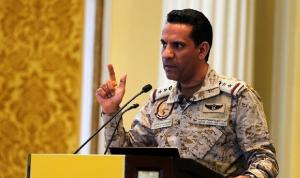 التحالف العربي: سقوط صاروخ باليستي حوثي في صعدة