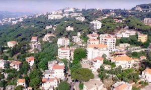 بلدية رومية: شمول المنطقة بقرار الإقفال ظالم ومستغرب