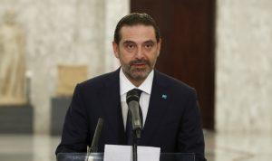 """الحريري يؤكد تشكيل حكومة """"اختصاصيين غير حزبيين"""": عازم على وقف النهيار"""