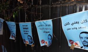 """""""سعد واحد منن"""" (صور)"""