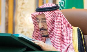 الملك سلمان: نجحنا في التصدي لجائحة كورونا