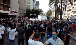 تظاهرة تنديدًا بالإساءة للنبي محمد.. وإجراءات أمنية أمام قصر الصنوبر