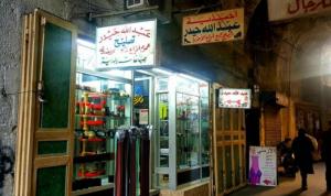"""""""الكندرجية"""" في طرابلس: راحِت أيام العِزّ"""