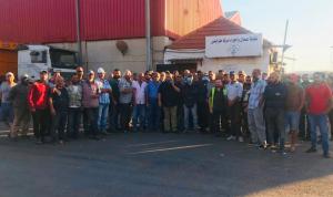 """""""رفضًا للواقع الاقتصادي والمعيشي"""".. وقفة تضامنية في مرفأ طرابلس"""