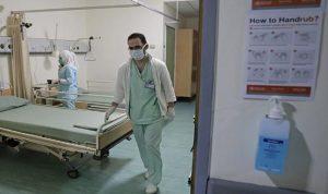 هل لملم القطاع الطبي جروحه؟