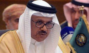 وزير خارجية البحرين يصل إلى إسرائيل في زيارة رسمية الأربعاء