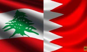 """البحرين """"تقلب الطاولة"""" كرويًا على لبنان"""