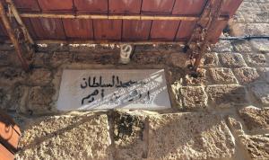 خاص IMLebanon: توقيف المعتدين على المسجد في جبيل
