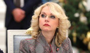 الحكومة الروسية: انتشار الكورونا الى مزيد من التعقيد