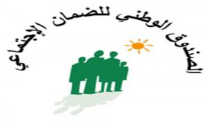 """الضمان: مركز """"كهرباء لبنان"""" باشر العمل في الجديدة"""