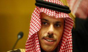 وزير خارجية السعودية: نرفض ربط الإسلام بالإرهاب