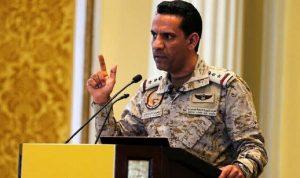 """""""التحالف"""" يعلن إحباط 4 هجمات على السعودية من قبل الحوثيين"""