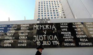 """أمونيوم """"الحزب"""" في الأرجنتين… والهدف يهودي!"""