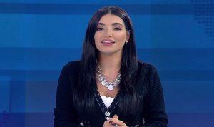 بالفيديو: ليال الاختيار توّدع الـLBCI بكلمات مؤثرة