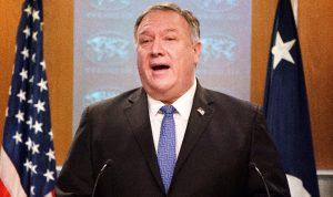 بومبيو: العقوبات خفضت ميزانية إيران العسكرية بنسبة 24%