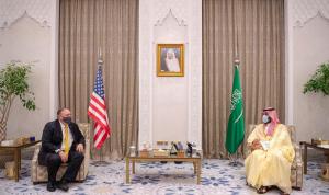 مستجدات المنطقة بين ولي العهد السعودي وبومبيو
