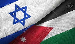 الأردن يستدعي القائم بالأعمال الإسرائيلي