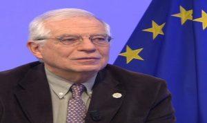 بوريل: الاتفاق النووي مهم لأمن أوروبا