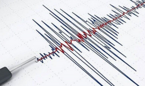 زلزال قوي يضرب منطقة قبالة فوكوشيما