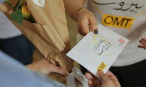 """الـ""""OMT"""": وصلنا إلى مليار ليرة ودعمنا 1000 عائلة"""