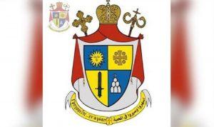 بطريركية الروم الملكيين الكاثوليك: لعدم التشهير بشخصيات الطائفة