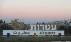 إسرائيل تقر خطة لبناء 9000 وحدة استيطانية شمال القدس