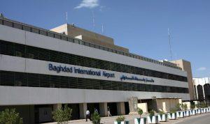 إحباط مخطط لاستهداف مطار بغداد
